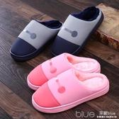 情侶棉拖鞋女厚底室內包跟韓版防水可愛防滑軟底毛毛拖鞋男士 深藏blue