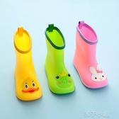 寶寶雨鞋卡通可愛1-3歲2雨靴幼兒園男童膠鞋小孩防滑水鞋小童女童扣子小铺 扣子小鋪