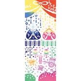 【日本製】【和布華】 日本製 注染拭手巾 貓咪們的女兒節圖案(一組:3個) SD-5043-3 - 和布華