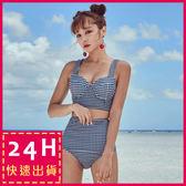 梨卡★現貨 - 韓國復古性感[集中鋼圈]沙灘格子格紋印花顯瘦兩件式泳裝比基尼二件式泳衣CR240