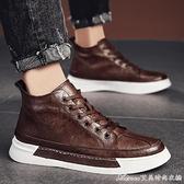 馬丁靴男高筒英倫風男鞋皮靴子中筒秋季鞋子潮鞋冬季工裝休閒皮鞋 快速出貨