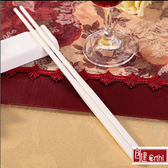 象牙白色筷子骨瓷筷子套裝家庭裝家用