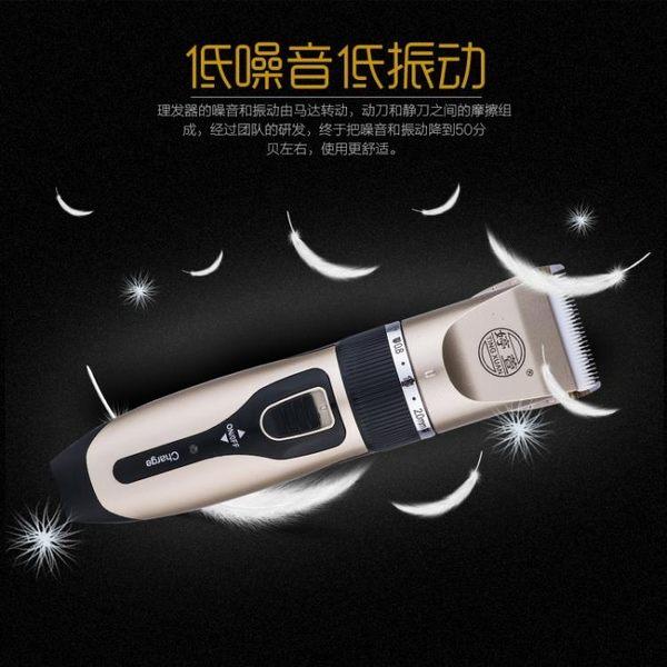 剃頭刀電推剪充電式嬰兒電動理髮器靜音兒童電推子剪髮器【快速出貨】