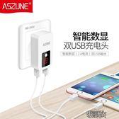 多口充電器通用6雙口USB插頭蘋果安卓2.1手機2A萬能2.4智慧3A快充 街頭布衣