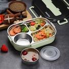 便當盒 304不銹鋼保溫飯盒1人便攜分隔可帶湯學生上班族便當餐盤餐盒套裝【快速出貨八折搶購】