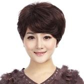 假髮(短髮)-熟齡氣質逼真斜瀏海女假髮2色73ek23【時尚巴黎】