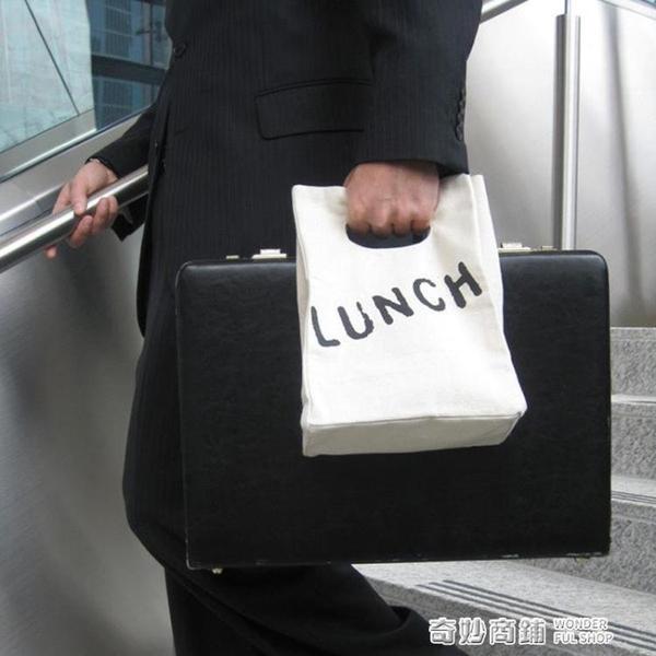 NOL環保純棉印花帆布防水內里創意涂鴉午餐便當飯盒袋手提拎包 奇妙商鋪