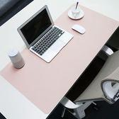 滑鼠墊BUBM滑鼠墊超大號筆記本電腦鍵盤辦公桌墊子寫字臺書桌面皮 曼莎時尚