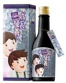 大漢酵素~成長營養發酵液300ml/罐 ~買6罐送1罐~特惠中~