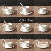 骨瓷純白咖啡杯碟辦公咖啡杯定制logo印字咖啡廳陶瓷杯子帶碟送勺 【好康八八折】