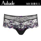 Aubade-浪漫女人L-XL刺繡蕾絲平口褲(紫黑)MB