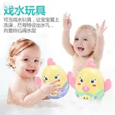 嬰兒寶寶手拿玩具可咬牙膠6-12個月益智大號不倒翁搖鈴洗澡戲水