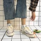 小白鞋女高幫帆布鞋百搭夏季低幫韓版休閒板鞋【橘社小鎮】