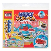 〔小禮堂〕TOMICA小汽車 貼紙遊戲書《紅黃.購物中心》益智遊戲.兒童玩具 4973107-48404