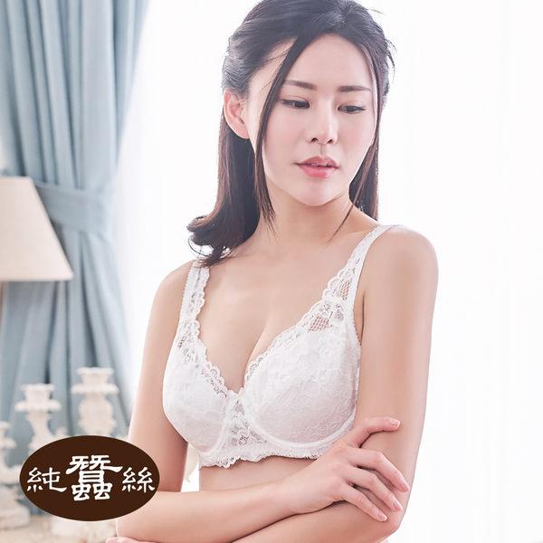 【岱妮蠶絲】FB15220經典款輕柔舒適型蠶絲內衣(膚色)