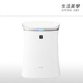 夏普 SHARP【FU-J50】空氣清淨機 適用12坪 負離子 除臭 PM2.5