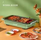 多功能電烤爐家用電烤盤燒烤用具鐵板燒團購禮品燒烤肉串機【七月特惠】