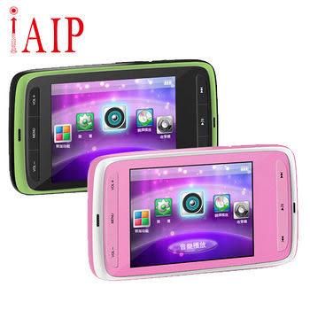AIP 2.4吋 4GB MP4數位播放機(AIP-241W)