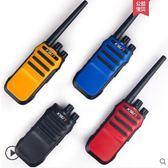 對講機 民用公裏 KSU7步訊 大功率對講器手持手機50戶外迷妳手台