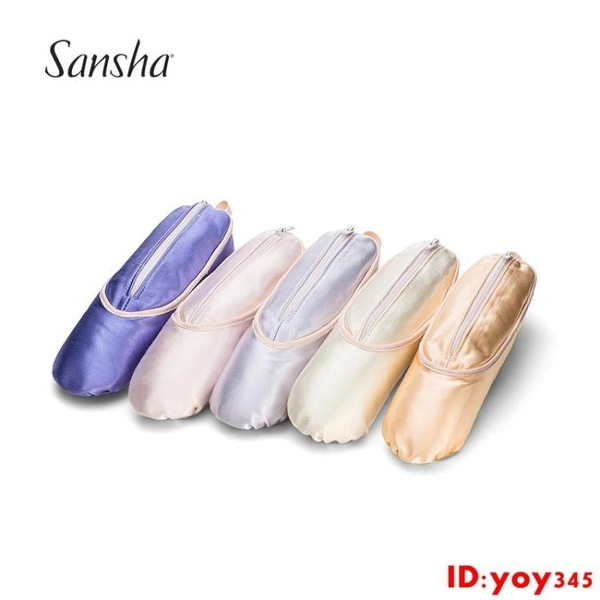 Sansha 法國三沙 手工芭蕾舞鞋筆袋化妝包掛飾舞蹈愛好者紀念品