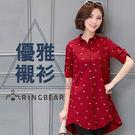 襯衫洋裝--氣質魚形連續圖案印刷弧形長短...
