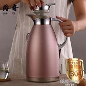 保溫水壺家用大容量家庭大號真空暖壺開水熱水瓶304不銹鋼保溫壺 韓語空間