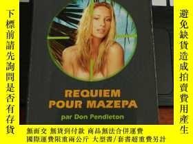二手書博民逛書店法文原版罕見REQUIEM POUR MAZEPAY265265