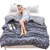 純棉被套單件春夏季全棉雙人1.8米被罩1.5m床單人學生宿舍200x230 春生雜貨