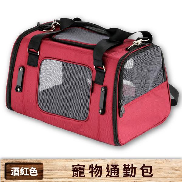 【寵物嚴選】Gen7pets寵物通勤包-酒紅色 寵物外出包 旅行包 可車用 內墊可洗 透氣網狀
