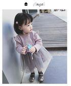 黑五好物節 2018春秋季新款韓版女寶寶洋氣網紗拼接裙子女童針織連身裙 東京衣櫃