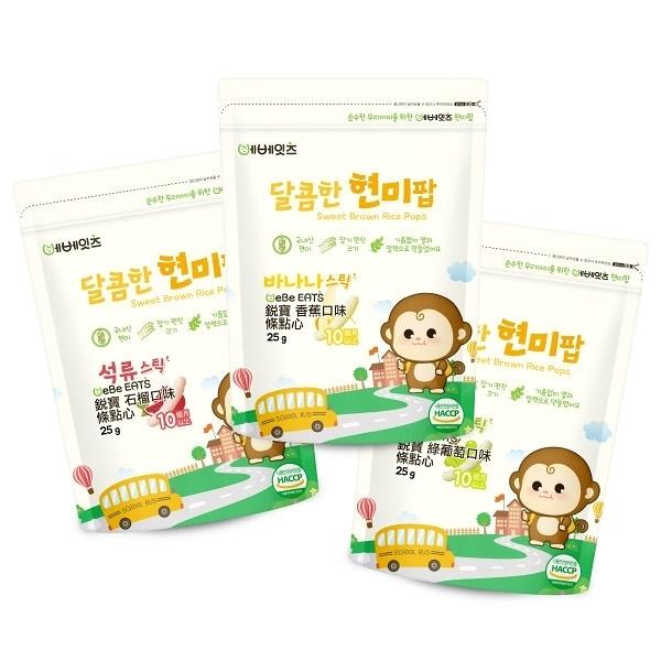 韓國 BeBe eats 銳寶 條點心25g(香蕉/石榴/綠葡萄)[衛立兒生活館]