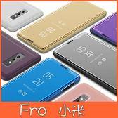 小米 紅米Note6 Pro 小米Mix3 立式電鍍皮套 手機皮套 鏡面皮套 掀蓋殼 硬殼 保護套
