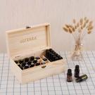 多特瑞加高32格松木精油盒 15毫升精油...