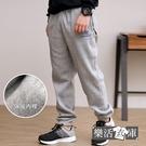 暢銷超保暖厚刷毛束口休閒運動長褲(共二色)● 樂活衣庫【SP603】