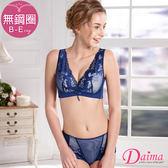 成套內衣 大尺碼(B-E)經典時尚蕾絲刺繡專利機能調整推薦款-'深藍【Daima黛瑪】