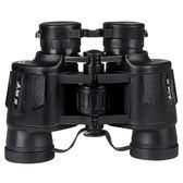 雙筒望遠鏡高倍高清微光夜視非紅外便攜演唱會望眼鏡 WE886『優童屋』