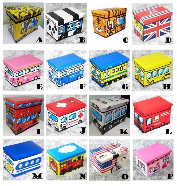♚MY COLOR♚公車凳現貨多款公車巴士火車汽車 收納箱 玩具箱 儲物凳 收納箱 換鞋凳 造型箱【A05】