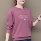 加絨衛衣女春秋薄款無帽長袖圓領上衣2020年新款寬鬆韓版洋氣秋冬 黛尼時尚精品
