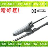 《現貨立即購》Electrolux KIT04C / KIT-04C 伊萊克斯 吸塵器 靜電撣 ( ZAP9940 / Z1860 / Z1665 適用)