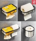 免打孔紙巾簍置物架廁所紙巾盒廁紙紙盒籃衛生捲紙架衛生紙紙巾架 錢夫人小鋪