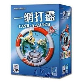 『高雄龐奇桌遊』 一網打盡 Cash a Catch 繁體中文版 ★正版桌上遊戲專賣店★