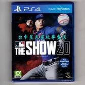 附特典DLC【PS4原版片】 美國職棒大聯盟20 MLB20 THE SHOW20 英文版全新品【台中星光電玩】