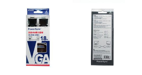 群加 Powersync VGA 公對公 高畫質顯示器線 【圓線】/ 1.8M(JCM-V1)