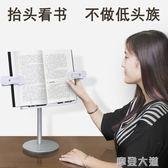 云之爵抬頭看書架讀書架簡易桌上學生用閱讀架成人書夾書立撐神器