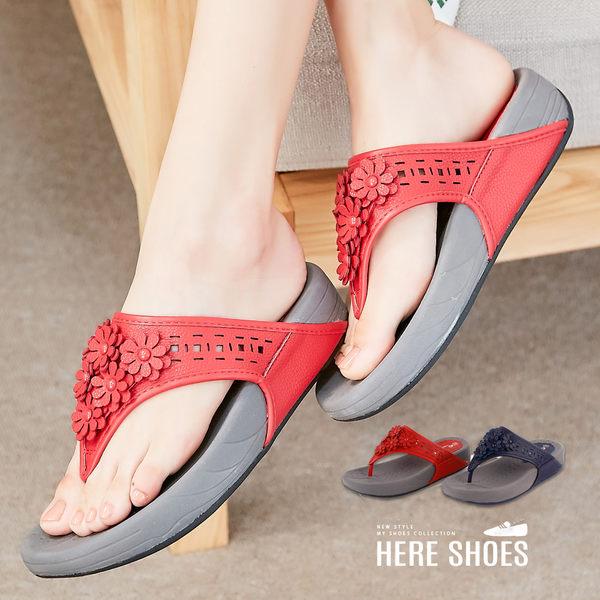[Here Shoes]小花朵顯修長厚底4.5cm人字拖夾腳拖增高搖搖鞋涼拖鞋─KNBCD-0113