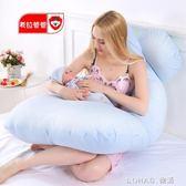 孕婦枕頭護腰側睡u型 枕托腹 孕期多功能側臥靠枕 抱枕 用品神器 樂活生活館