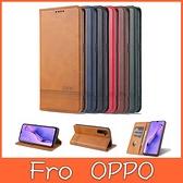 OPPO A53 2020 A91 隱扣牛紋 手機皮套 插卡 支架 磁吸 保護套