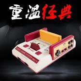 小霸王游戲機D101家用電視FC游戲機8位插卡雙人懷舊典藏版紅白機tz8819【123休閒館】