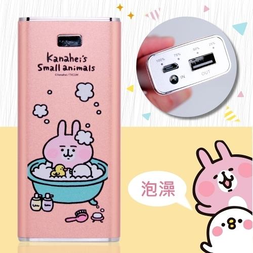 【卡娜赫拉】5200 mAh 小金鏄行動電源 通過BSMI認證 台灣製(泡澡)