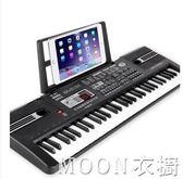 兒童電子琴女孩鋼琴初學3-6-12歲61鍵麥克風寶寶益智早教音樂玩具YYJ   MOON衣櫥
